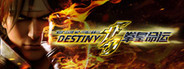 THE KING OF FIGHTERS: DESTINY: SIDE STORY- GEESE HOWARD